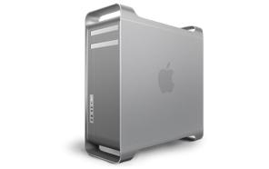 Réparation de Mac Pro